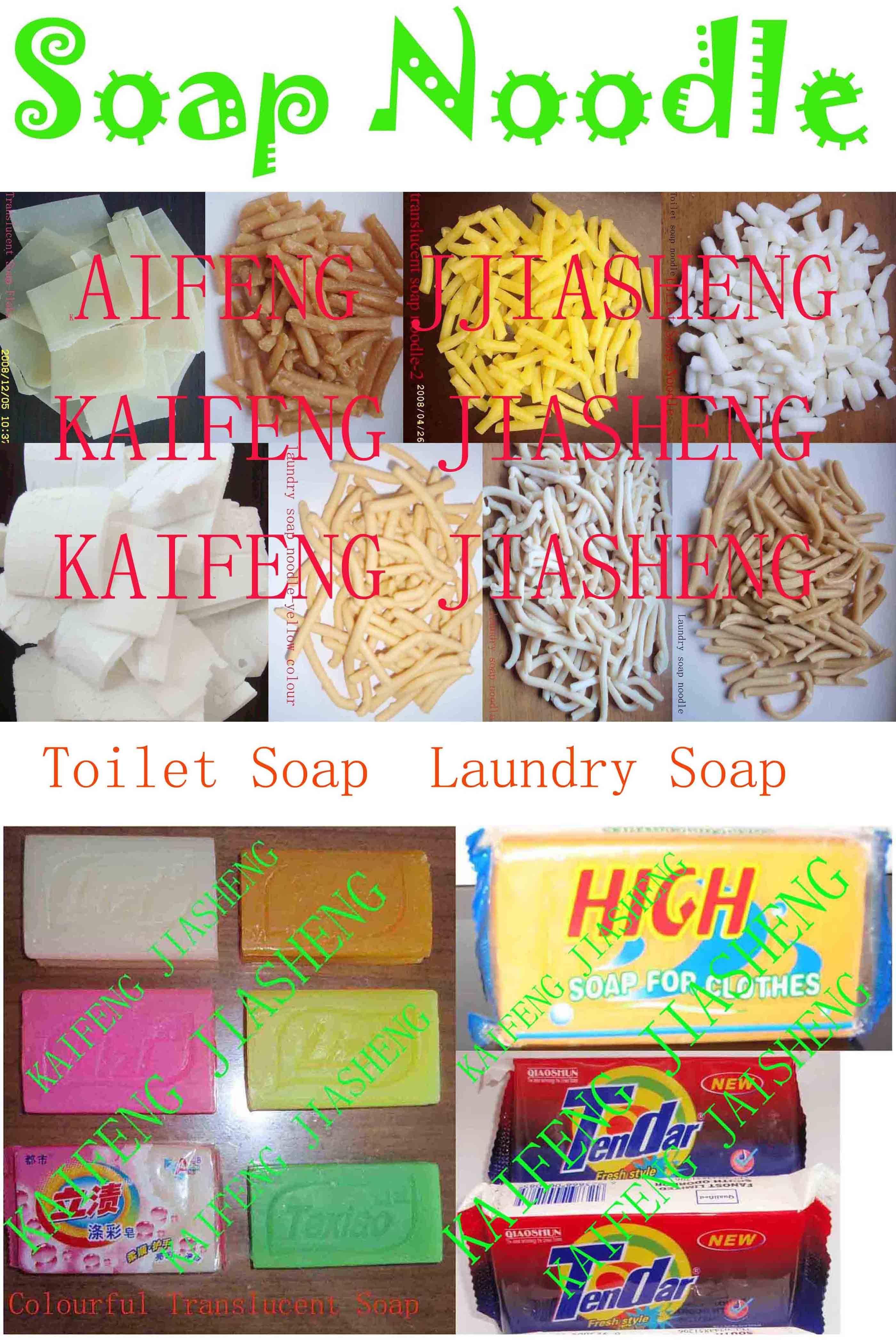 soap noodles/toilet soap noodle/laundry soap noodl/ toilet soap / laundry soap