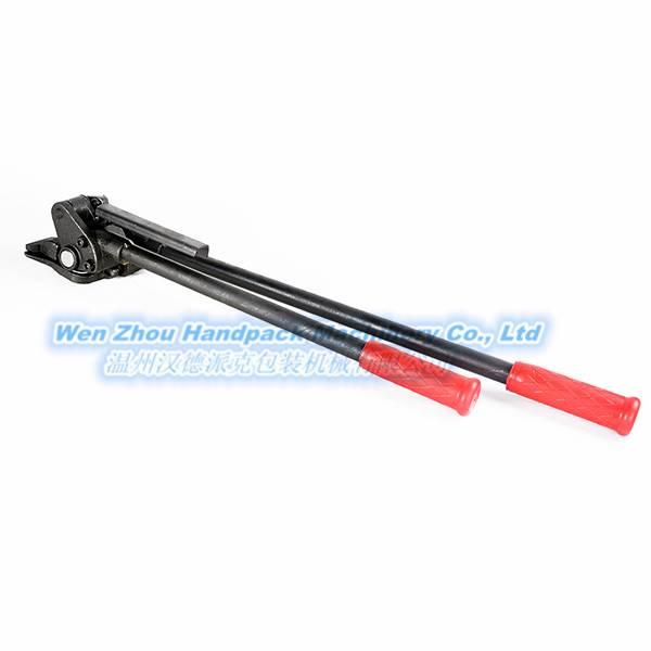 SKL-32A manual ratchet tensioner