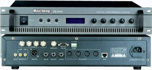 2015 Best Product Digital Conference System HS-9100