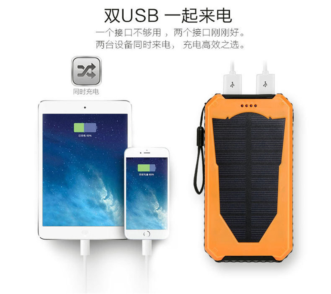 outdoor camping led solar charger for cell phone