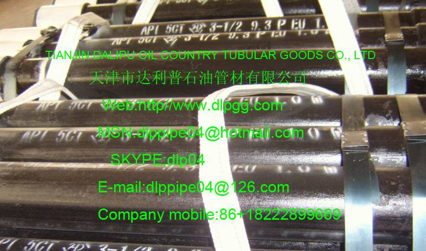 11 3/4 smls oil casing pipe