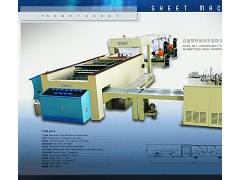 4 pocket cut-size sheeter with wrapping machine