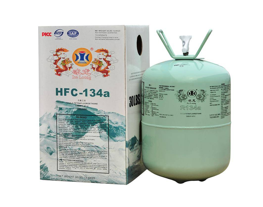 Refrigerant gas R134a made by manufacture