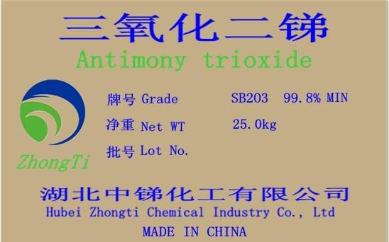 Hubei Zhongti Chemical Industry Co., Ltd.-antimony trioxide 99.8%,99.5%