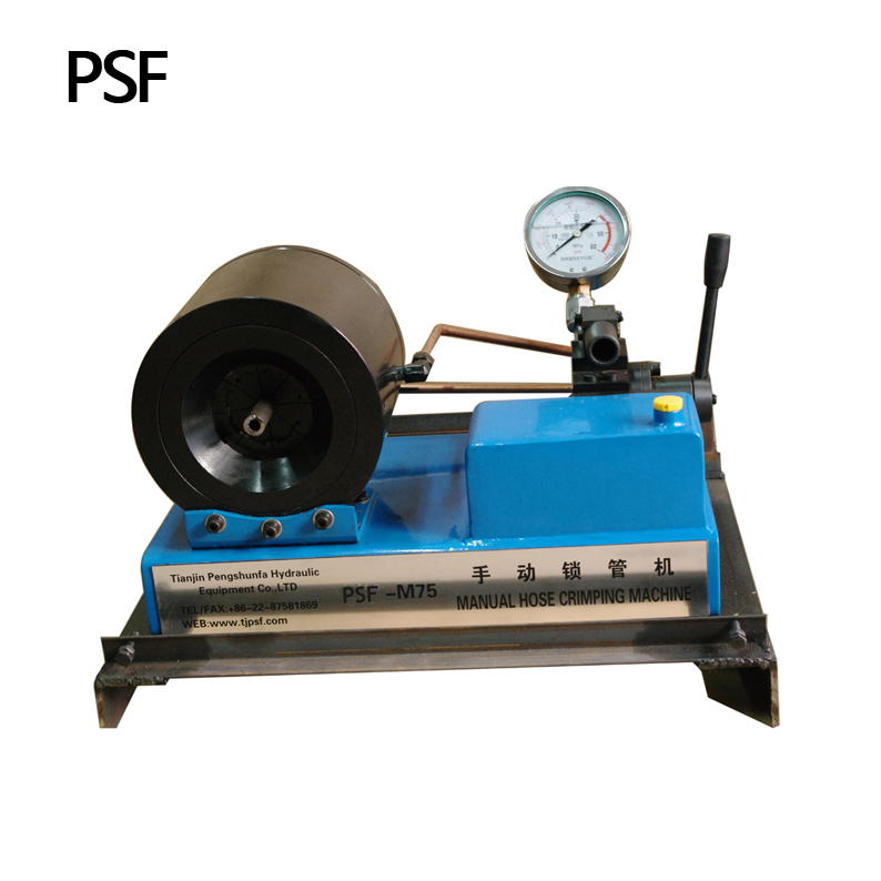 PSF-M75 manual hose crimping machine
