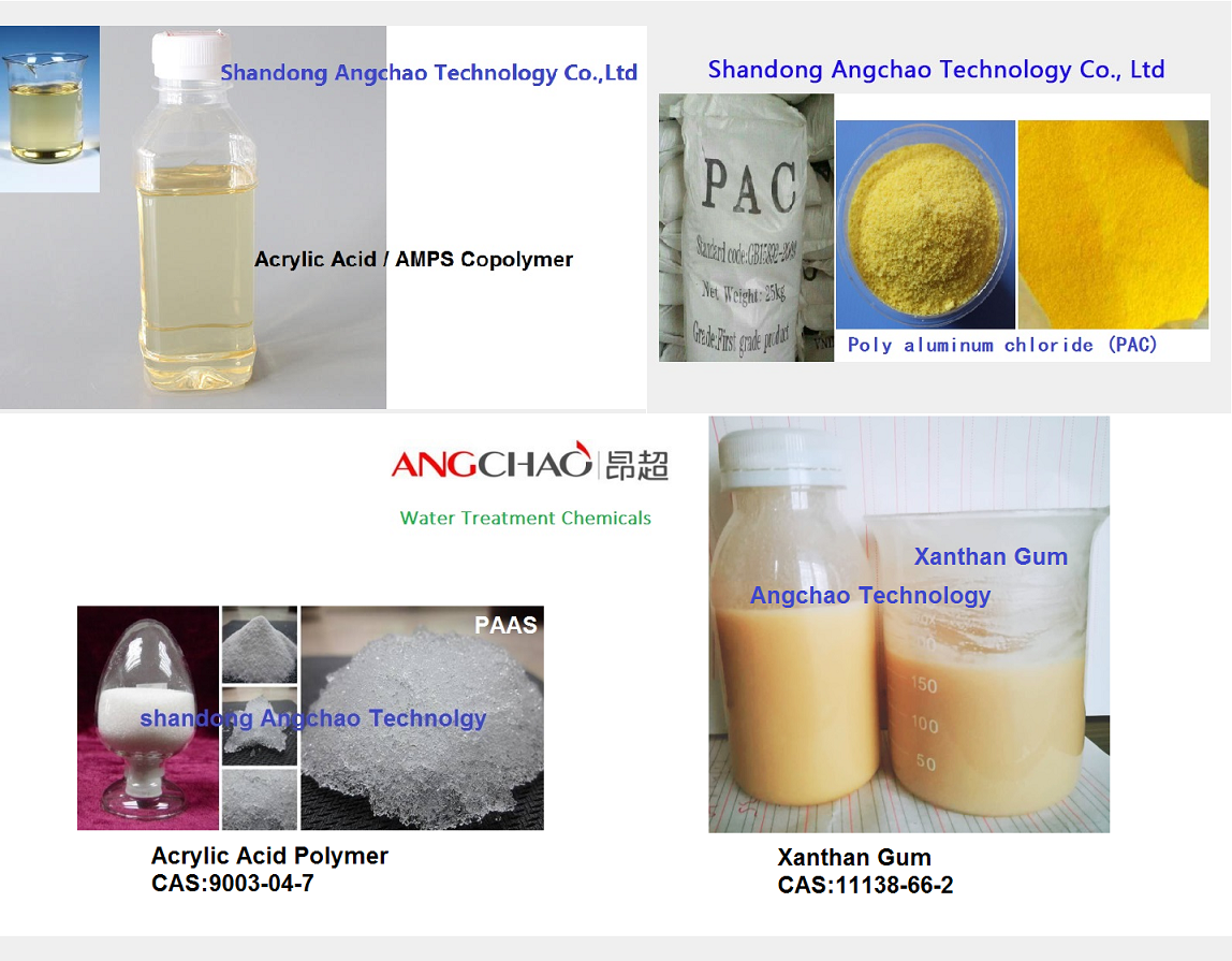 water treatment chemicals, made in China
