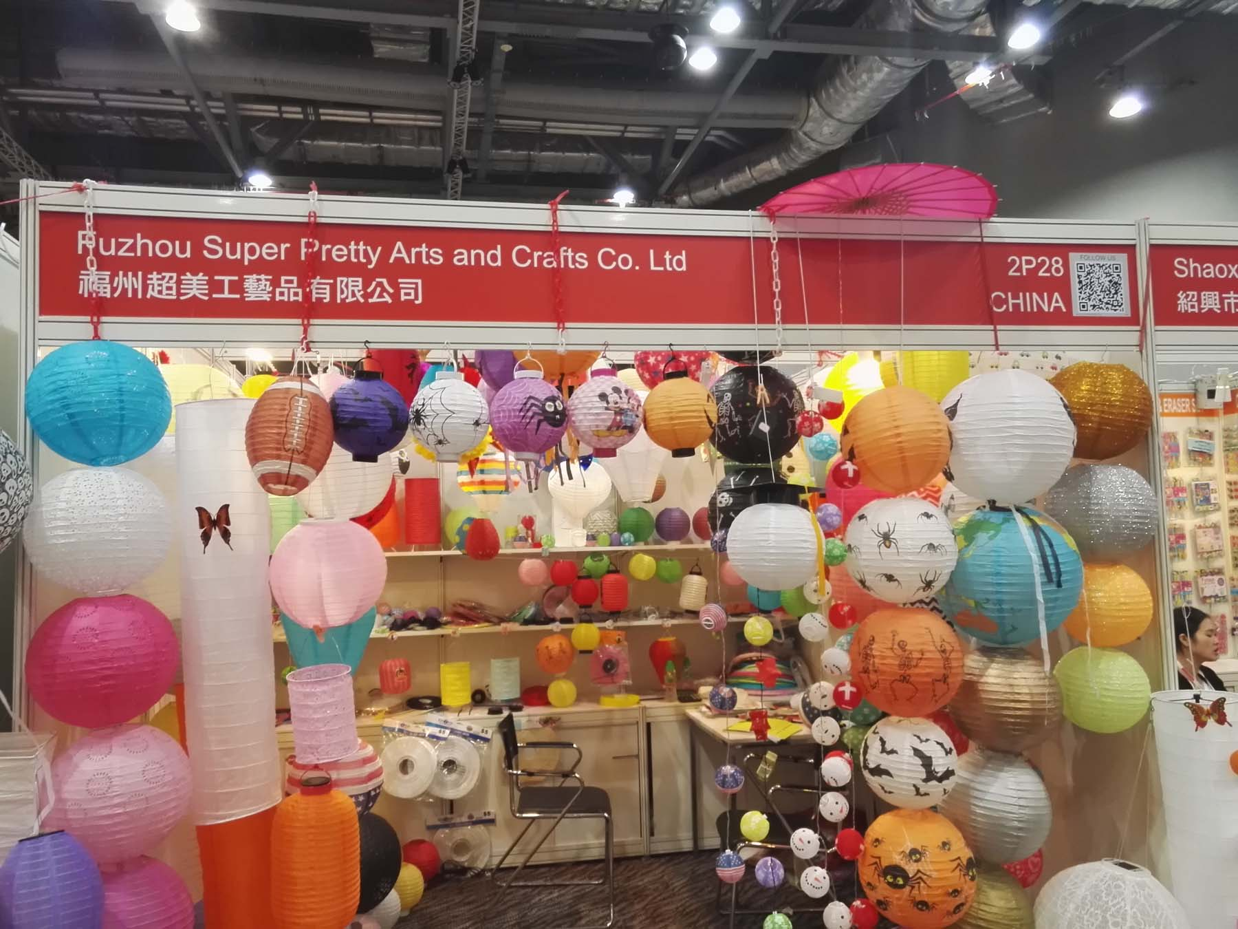 Round chinese paper lanterns for wedding decoration, party decoration, home decoration