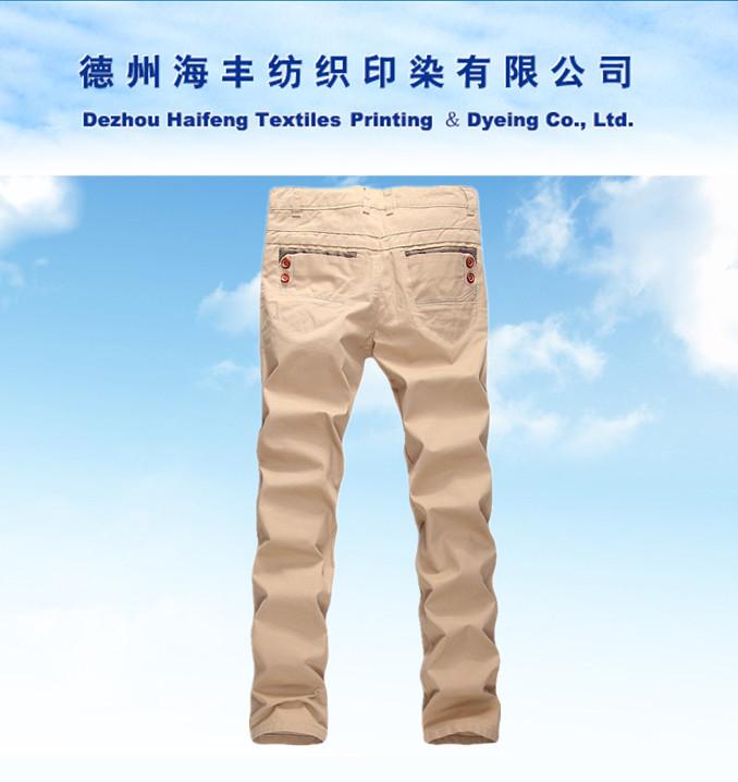 100% cotton mens trousers,long pants