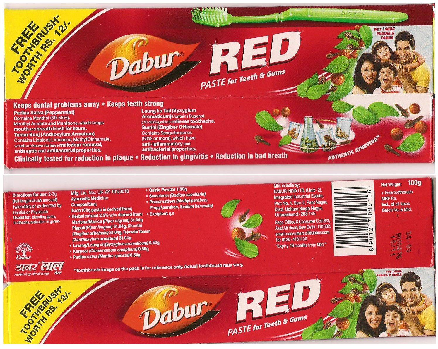 Dabur Red Paste 100gm with Free Tooth Brush inside