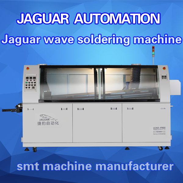 High Quality Flux Spraying Double wave soldering machine