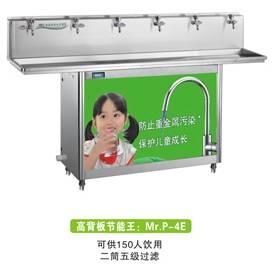 Energy saving warm water machine