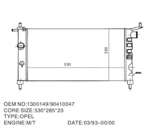Opel radiator: 1300149