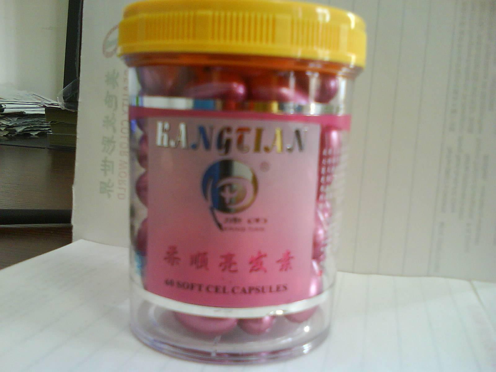 Kangtian Soft Cel Capsules