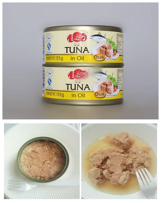 Canned light tuna chunk in oil