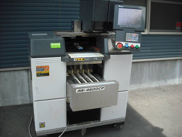STRETCH FILM WRAPPING MACHINE FOR FOOD