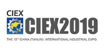 CIEX 2019 - China International Industrial Expo