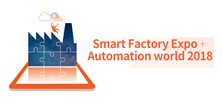 Automation World 2018