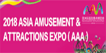 AAA 2018 - Asia Amusement & Attractions Expo