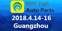 Best Auto Parts Fair 2018