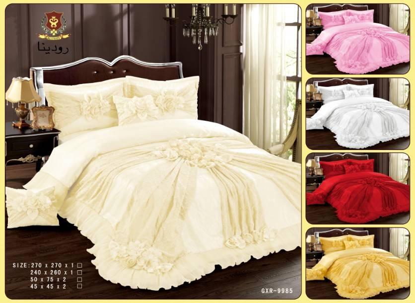 Bedding Set manufacturer