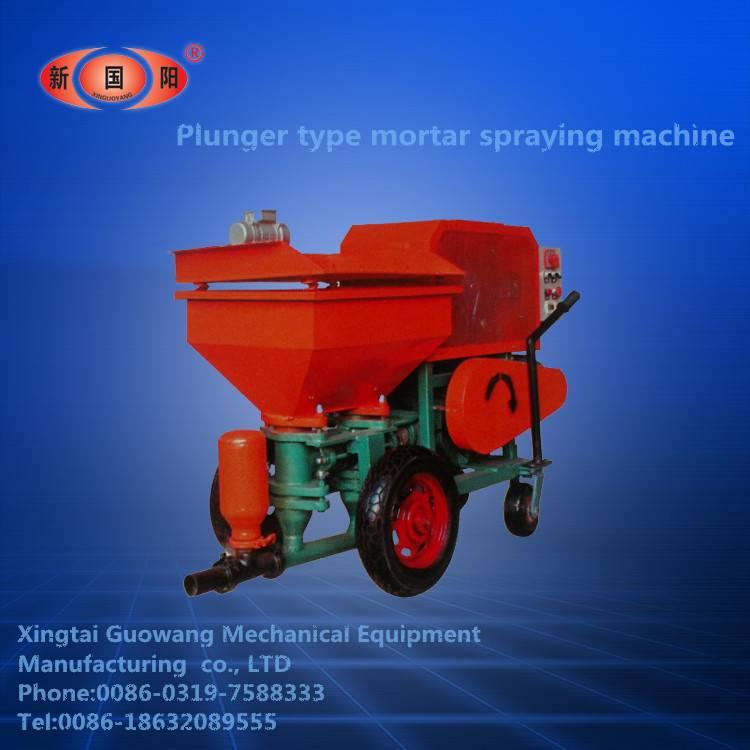 Plunger mortar spraying machine