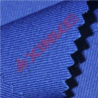 7oz twill cotton nylon fire retardant textile