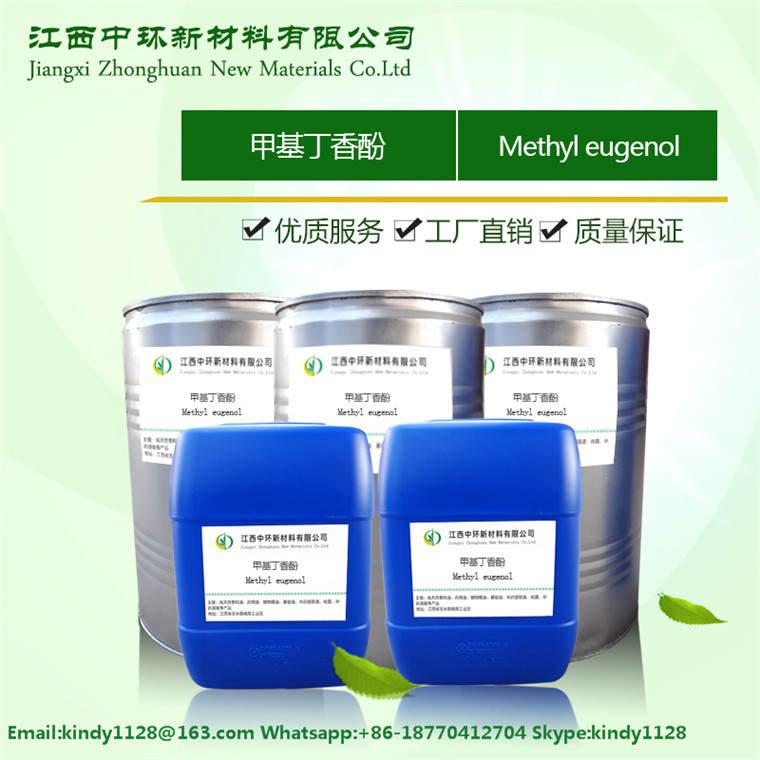 High quality natural Methyl eugenol 98% for fruit fly trap