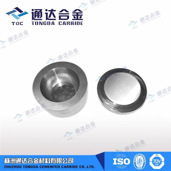 Tungsten Carbide Ball Mill Jar