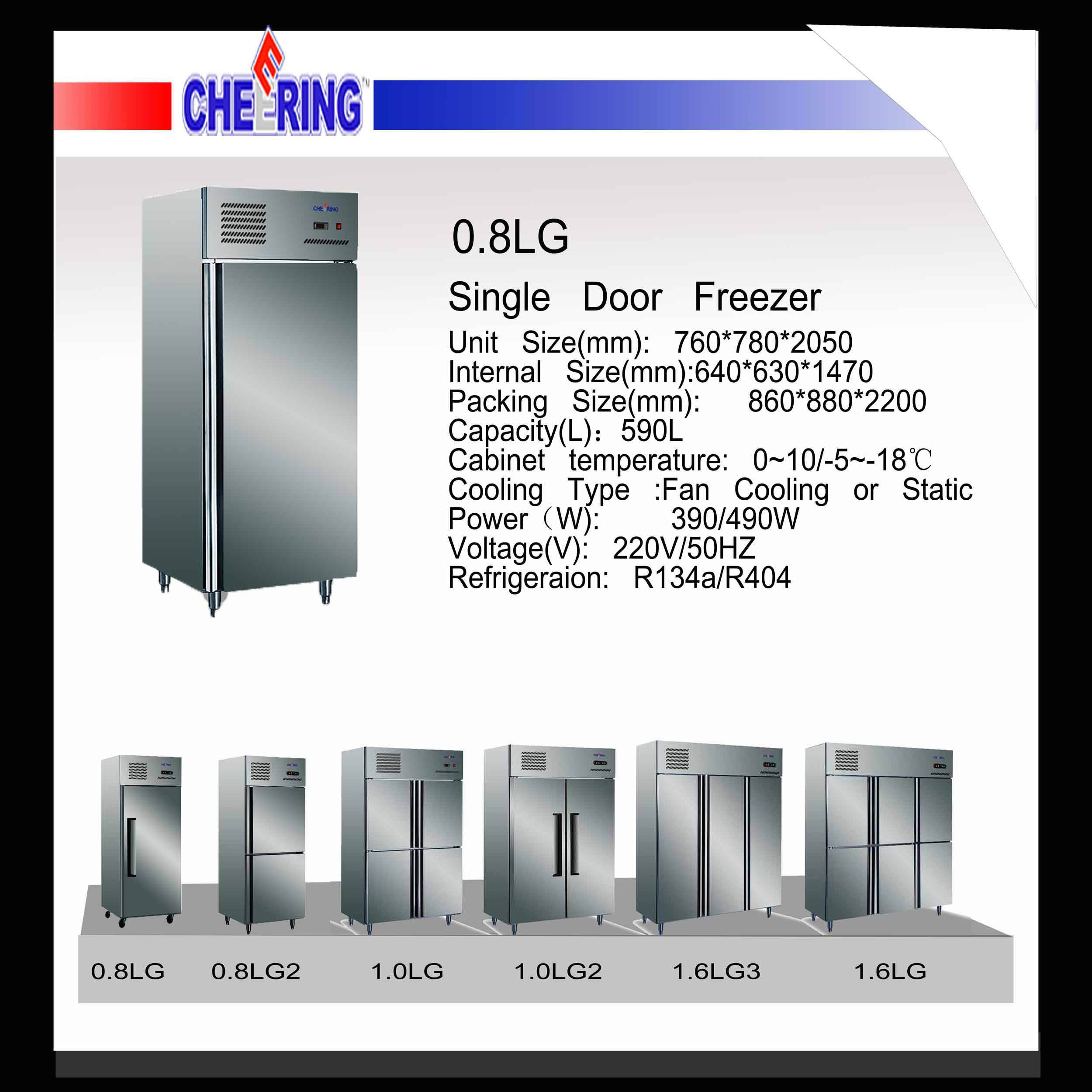 commercial refrigerator supply for hotel