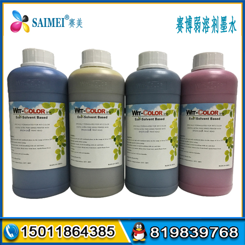 Original Witcolor Eco Solvent Ink DX5/DX7 for Printhead