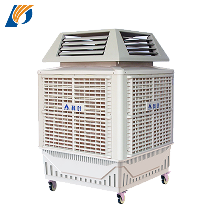 2018 New Hot Selling Double Bend Air Outlet Huge Mobile Coolbreeze Air Conditioner Evaporative Unit