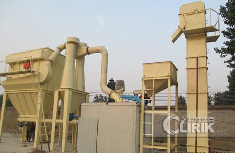 Hot sale 0.4T/H to 30T/H capacity Powder Grinding Mill