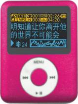 MP3 with LCD display, Keypads