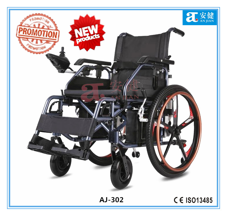 new power electronic wheelchair