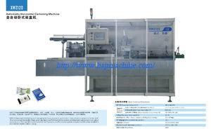 pharmacy packing machine, Automatic Horizon blister Cartoning machine,XWZ120,120boxes/min