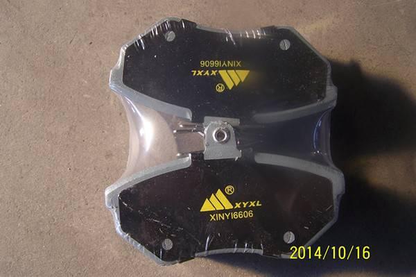 Chinese Manufacturer Supply Customizable Quality Auto Brake Pad