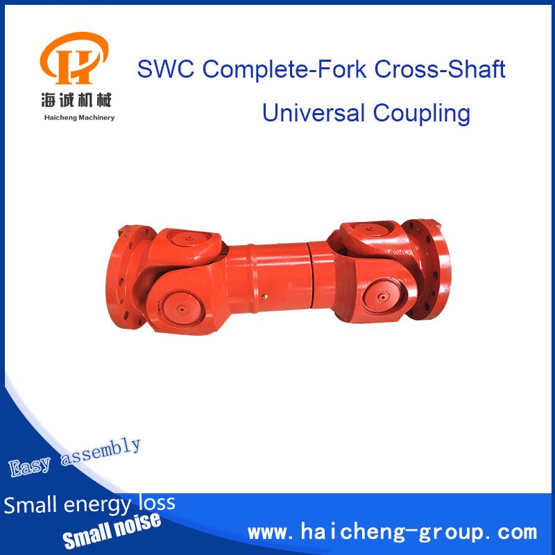 SWC Complete-Fork Cross-Shaft cardan shaft