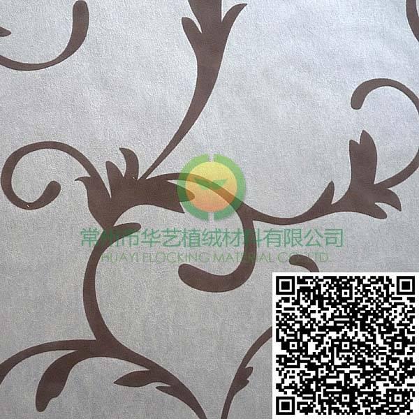 Huayi Flocked wallpaper HYGS200405