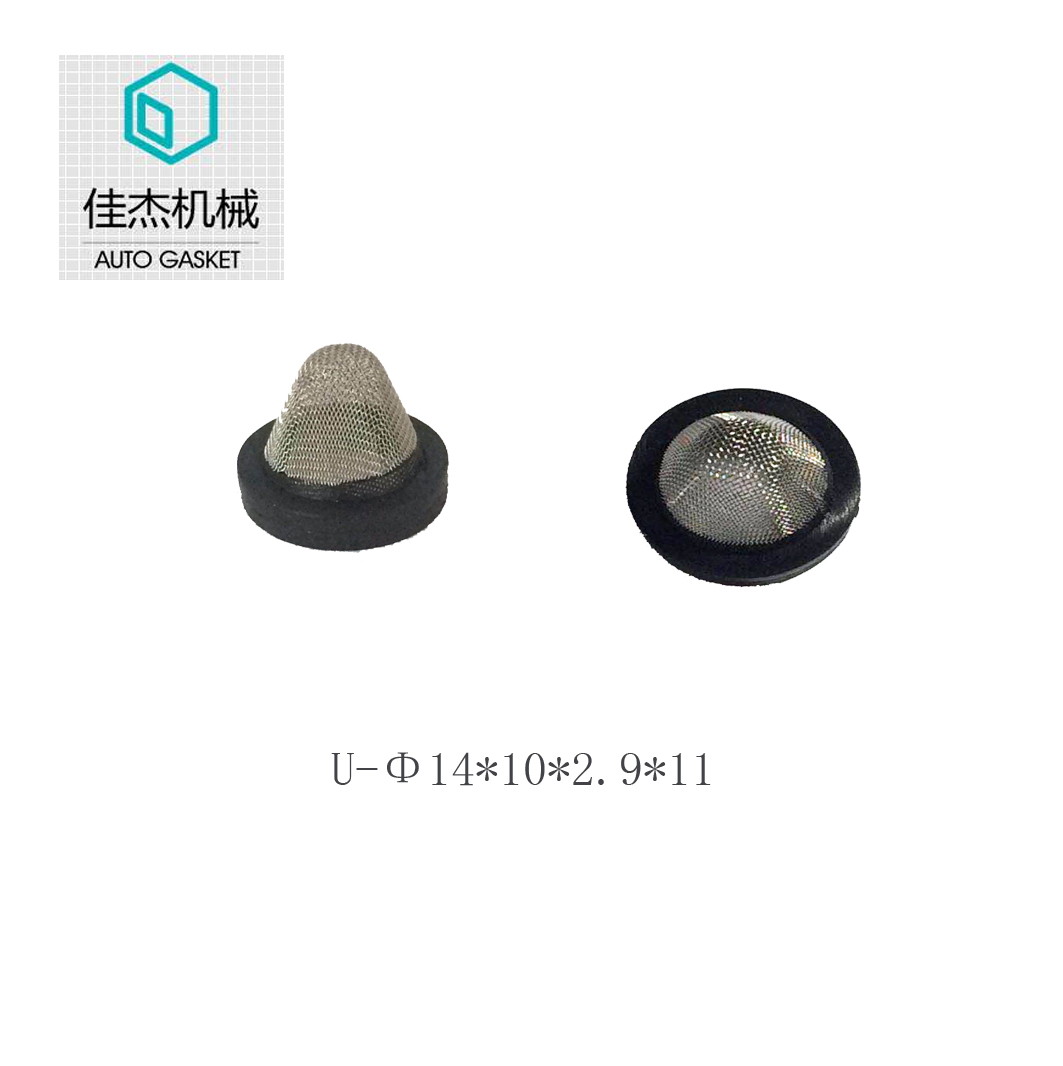rubber&plastic wrapping SS304 filter