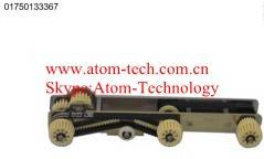 1750133367 ATM Wincor Cineo C4060 Belt drive assembly 01750133367