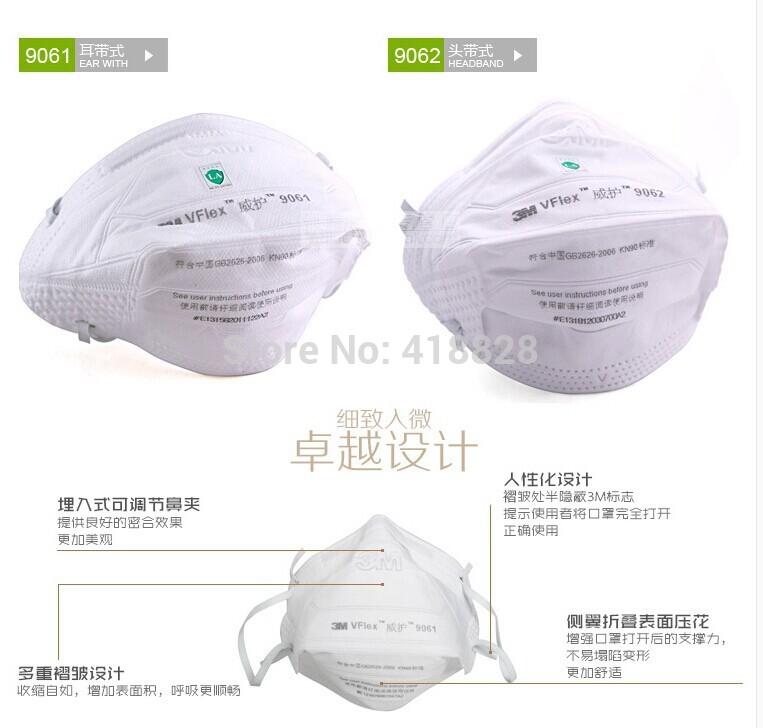 Home furnishings 3 m9061/9062 folding dangerous mask / 3 m high performance-to-price ratio mask