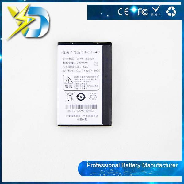 Supply Manufacturers Selling 4c Batteries Full Capacity of The New Quality Goods Mobile Phone Batter