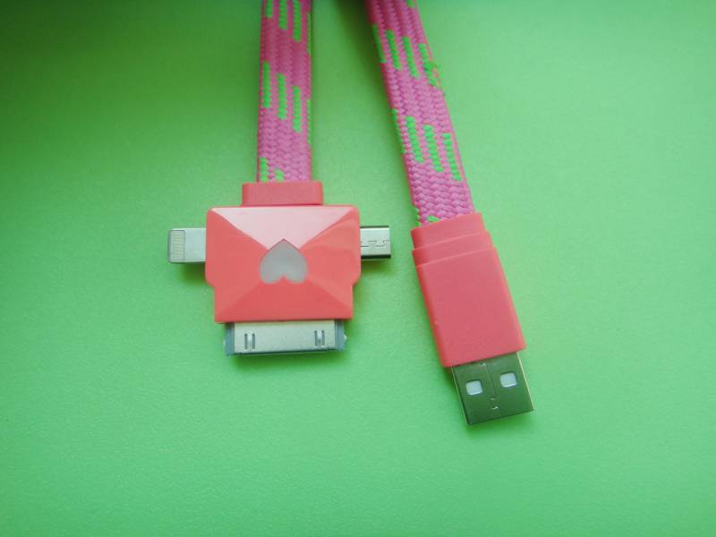 data cable GYS-068