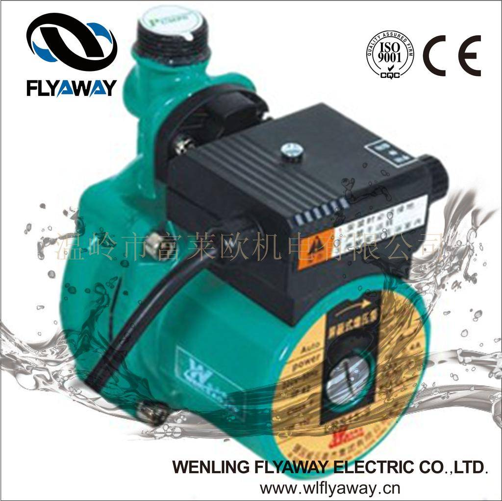 RS series circulating pumps for heating household circulation water pump