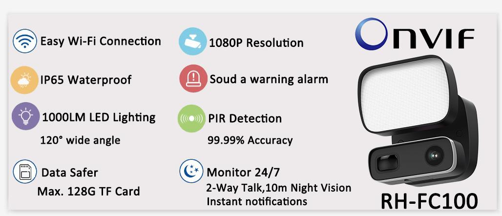 REHENT smart home 110B sound warning siren alarm LED Lighting wifi 1080P security camera floodlight