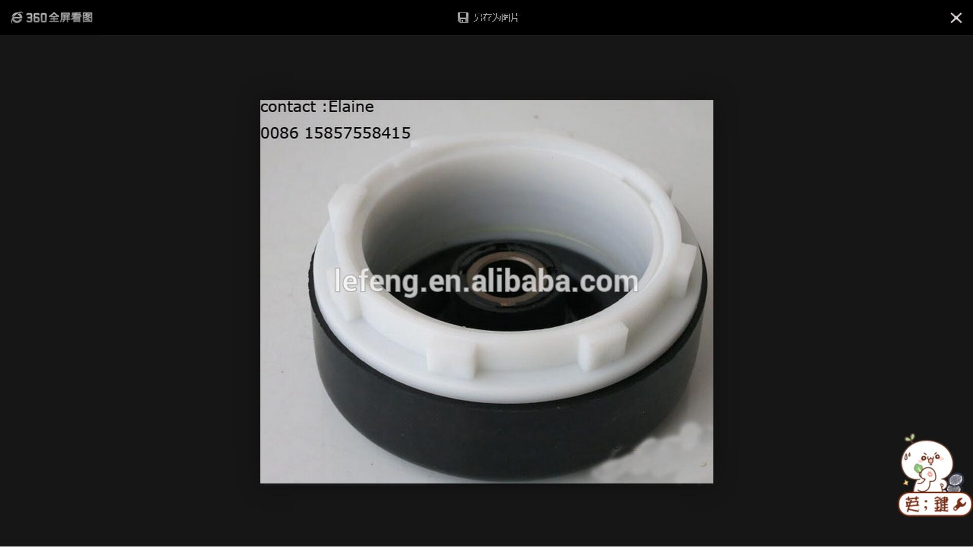 Rubber Cup Buffer
