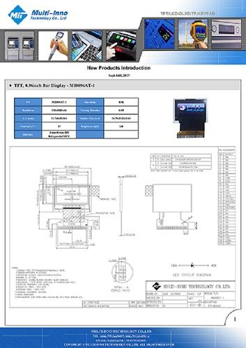 TFT, 0.96 Inch Bar Display
