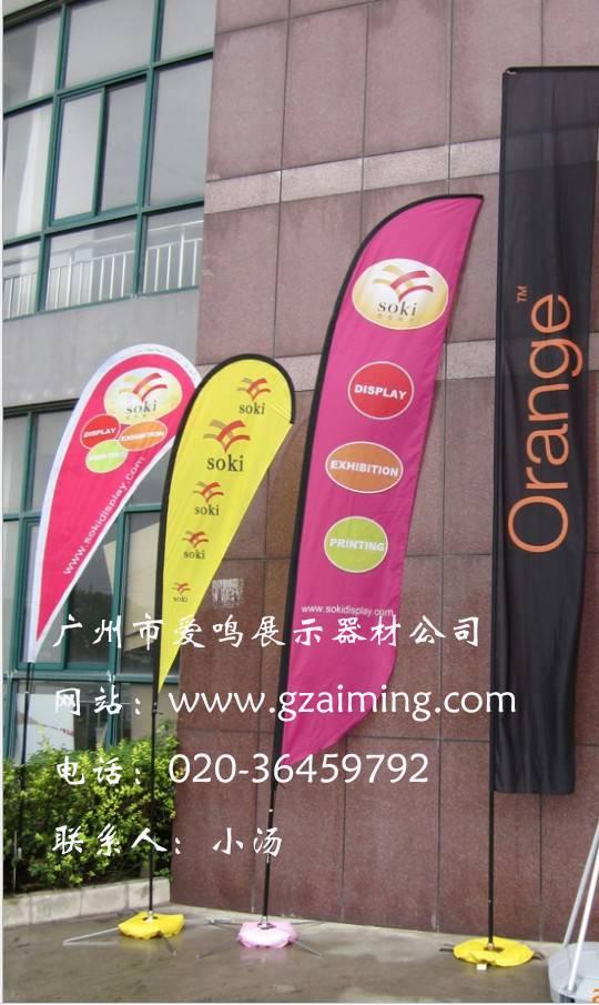 Dye Sublimation Printing beach flagpole With LOGO