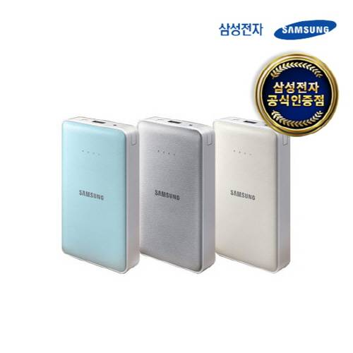 SAMSUNG 11,300mAh Portable Battery Pack