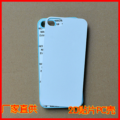 high quality 2d sublimation mobile phone black pc case for i5 i5s iphone 5 5s se